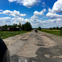 Small road near the border between Ukraine and Poland
